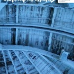 Literatūra ir menas - cover 01/2014